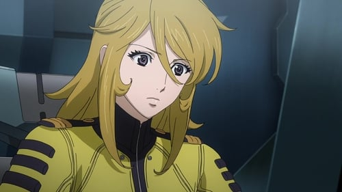 Space Battleship Yamato 2199: Star Blazers 2199 – Episode Alternative Futures