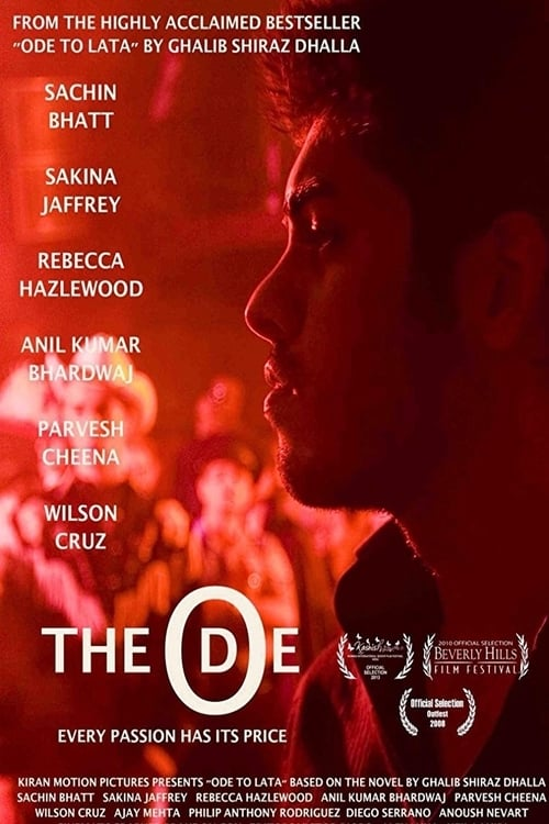 The Ode (2008)