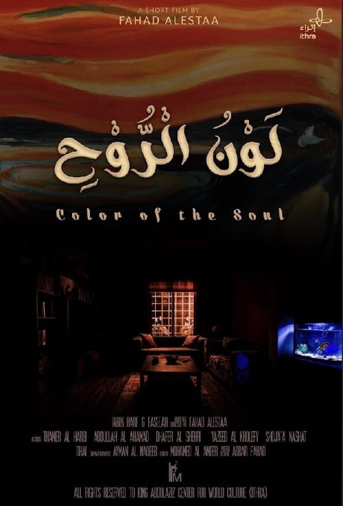 The Color of The Soul