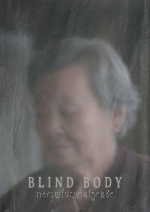 Blind Body