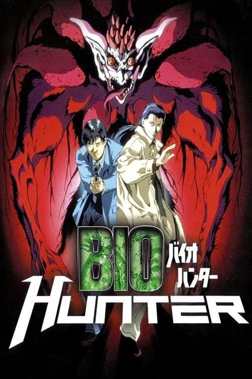Bio Hunter 1995