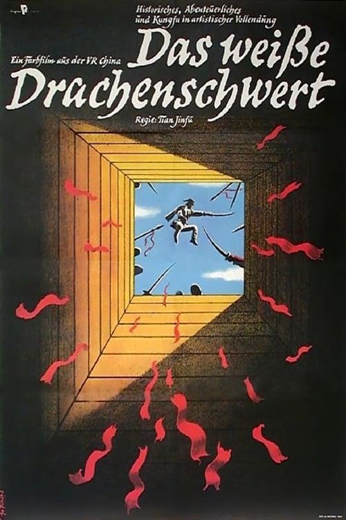 White Dragon Sword (1986)