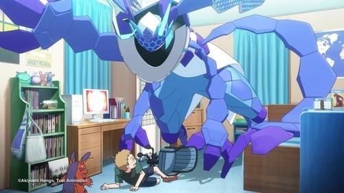 Digimon Adventure: Last Evolution Kizuna -  - Azwaad Movie Database