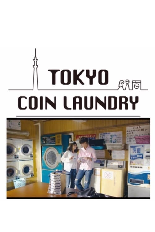 Tokyo Coin Laundry (2019)