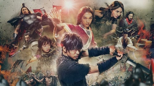 Kingdom Movie Online