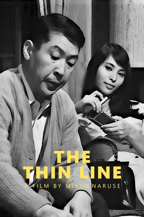 The Thin Line (1966)