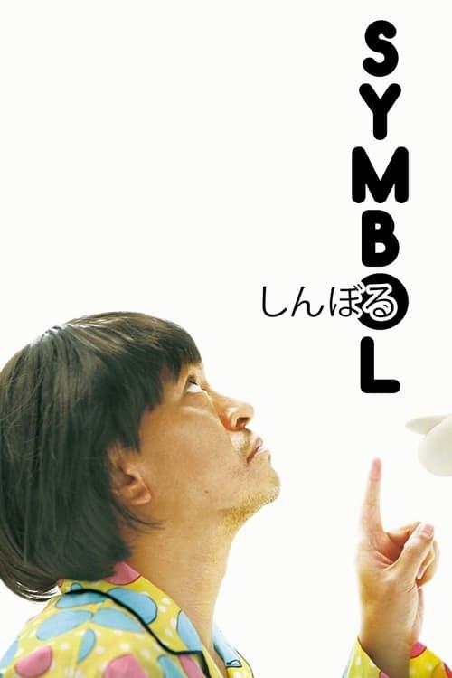 Symbol (2009) Poster