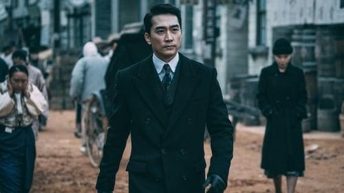 Man of Will (2017)