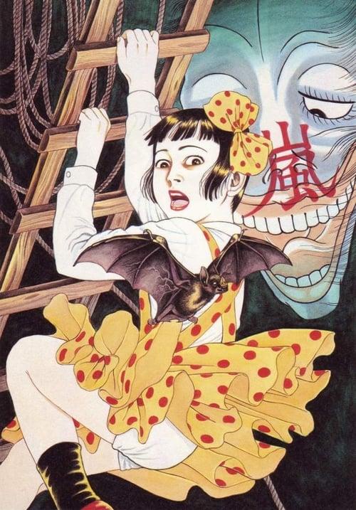 Hiroshi Harada, The One-Man Band (2005)