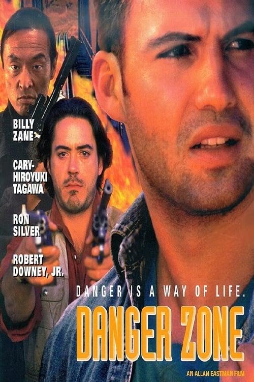 Danger Zone (1996) Poster