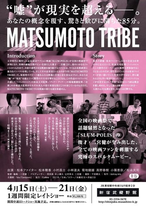 Assistir Filme Matsumoto Tribe Com Legendas