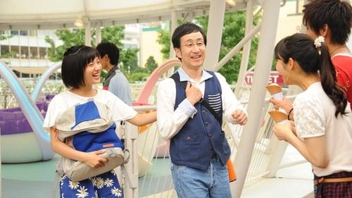Super Sentai: Shuriken Sentai Ninninger – Épisode It's Summer! Western Youkai Continually Arrive in Japan!