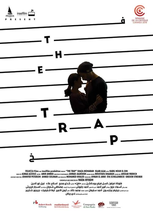 Watch The Trap Online Facebook