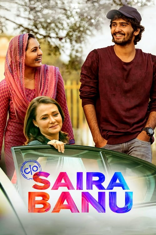 C/O Saira Banu (2017)