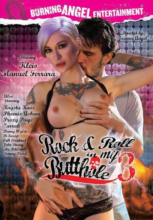 Rock and Roll in My Butthole 3