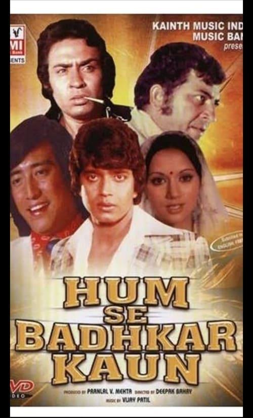 Hum Se Badkar Kaun (1981)
