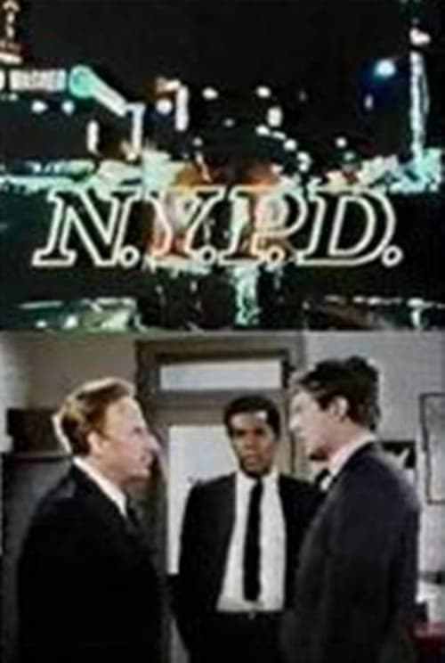 N.Y.P.D. (1967)