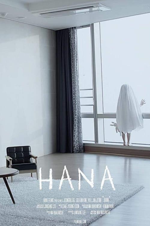 Hana (2018)