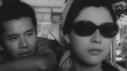 Filme Onna no mizûmi Streaming