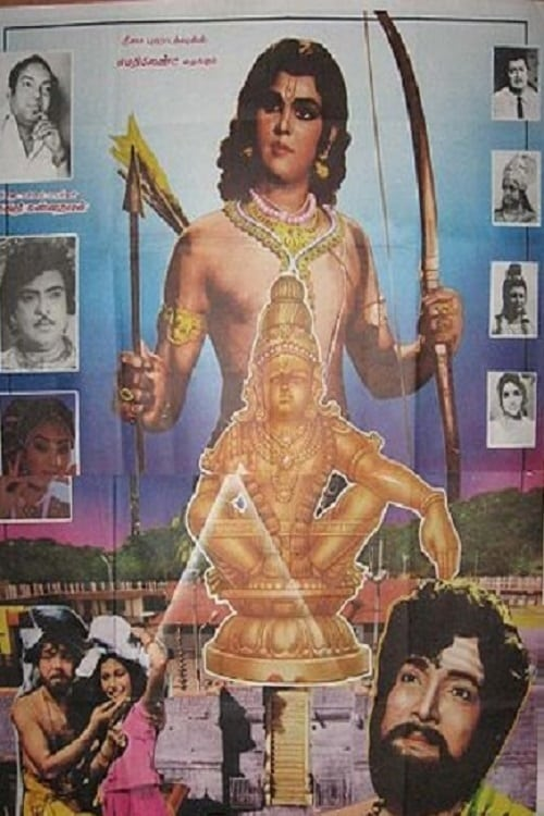 swami ayyappan tamil movie 1975 download
