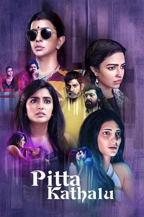 Poster von Pitta Kathalu