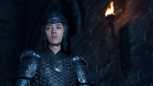 The Great Wall (2016) Subtitle Indonesia