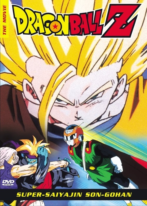 Dragonball Z: Super-Saiyajin Son Gohan - Action / 2003 / ab 0 Jahre