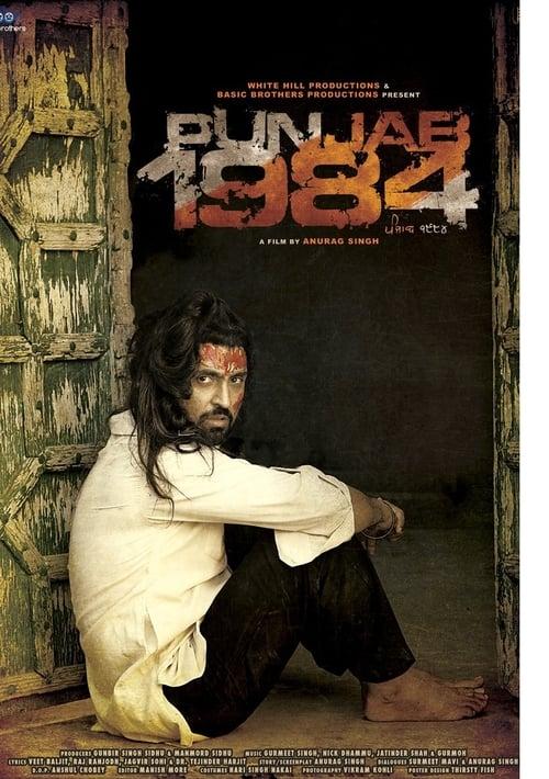 Watch Punjab 1984 online