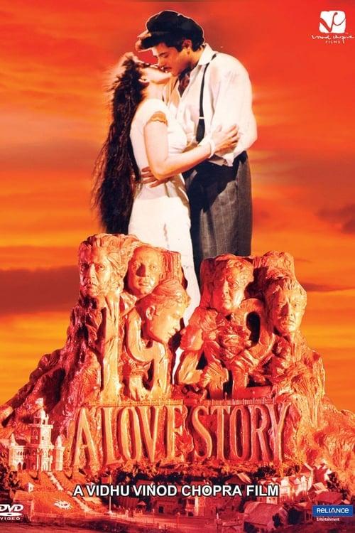 1942: A Love Story film en streaming