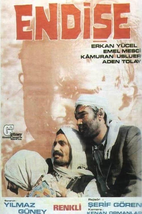 Endise (1974)
