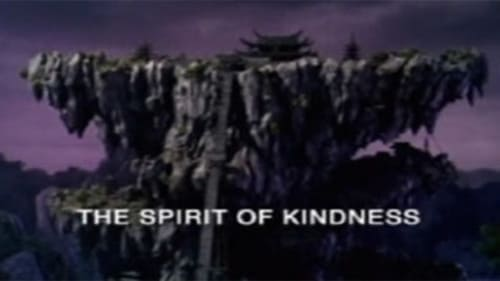 Power Rangers 2008 Blueray: Jungle Fury – Episode The Spirit of Kindness