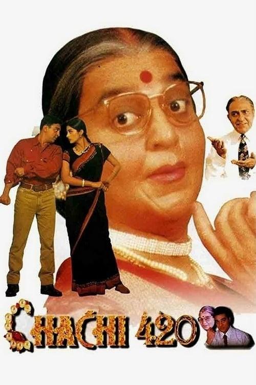 चाची ४२० Movie Poster