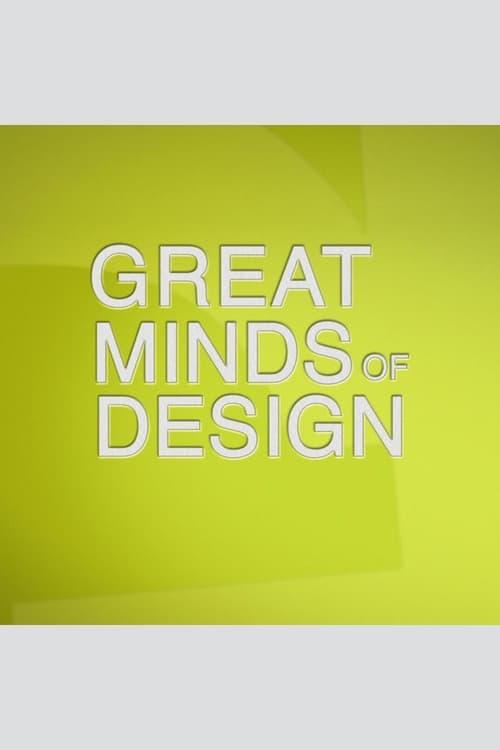 Great Minds of Design ( Great Minds Of Design )