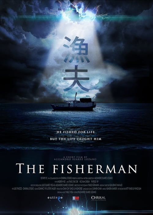 The Fisherman (2015) Poster