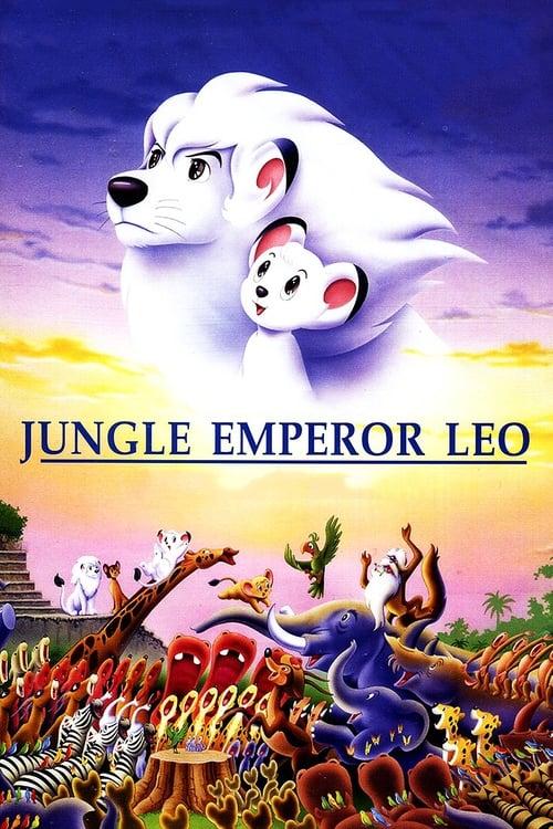 Jungle Emperor Leo (1997)