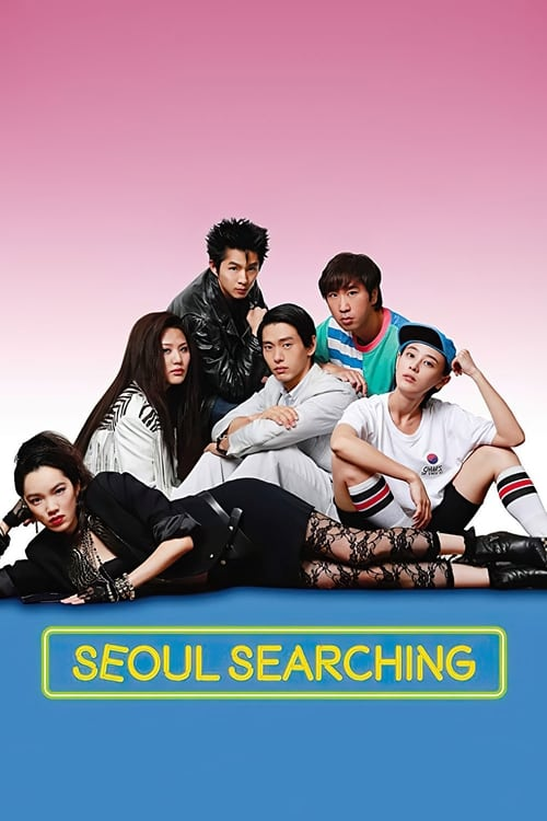 Seoul Searching - Poster