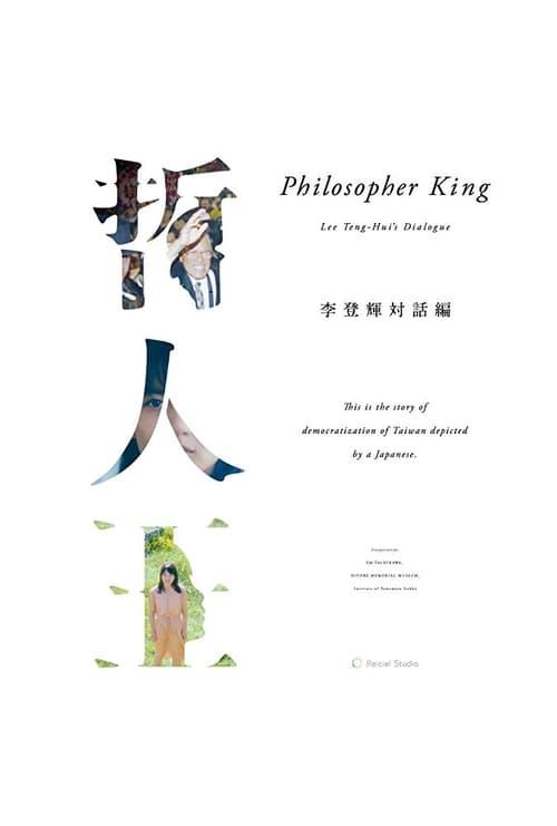 Philosopher King - Lee Teng-hui's Dialogue