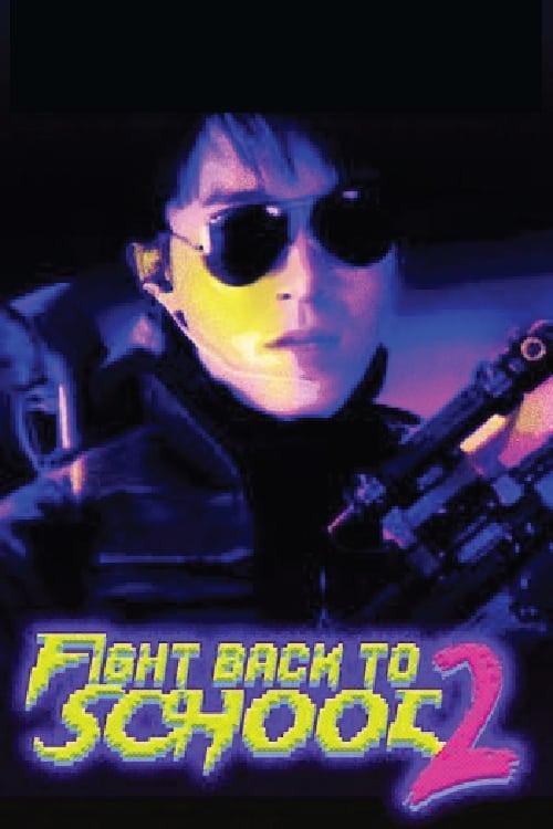Fight Back to School 2 (1992) — The Movie Database (TMDb)