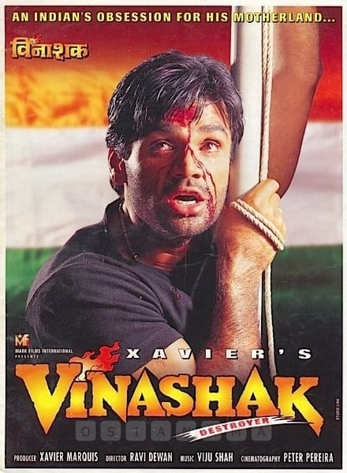 Vinashak - Destroyer film en streaming