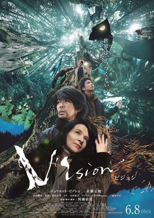 Regardez ↑ Voyage à Yoshino Film en Streaming HD
