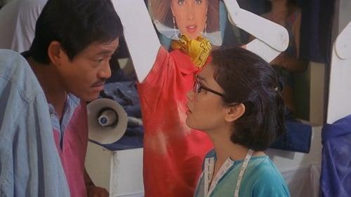 King of Stanley Market – 褲甲天下 (1988)