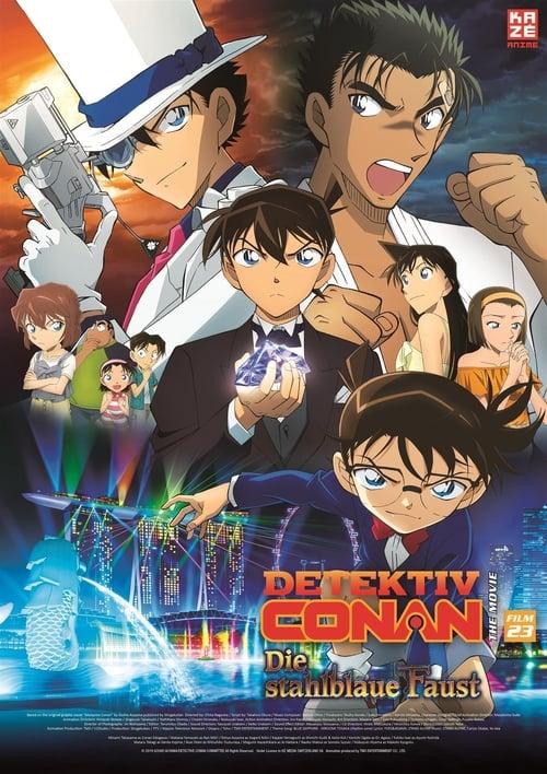 Detektiv Conan - Die stahlblaue Faust - Animation / 2020 / ab 12 Jahre
