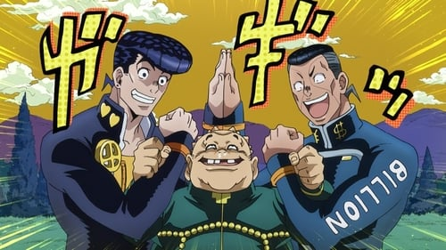 JoJo's Bizarre Adventure: Diamond Is Unbreakable – Episode Shigechi's Harvest, Part 1