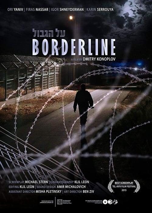 Borderline (2015)