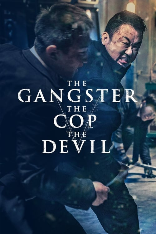 The Gangster, The Cop, The Devil (Remake) (1970)