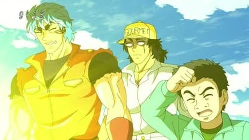 Watch Toriko S3E13 Online