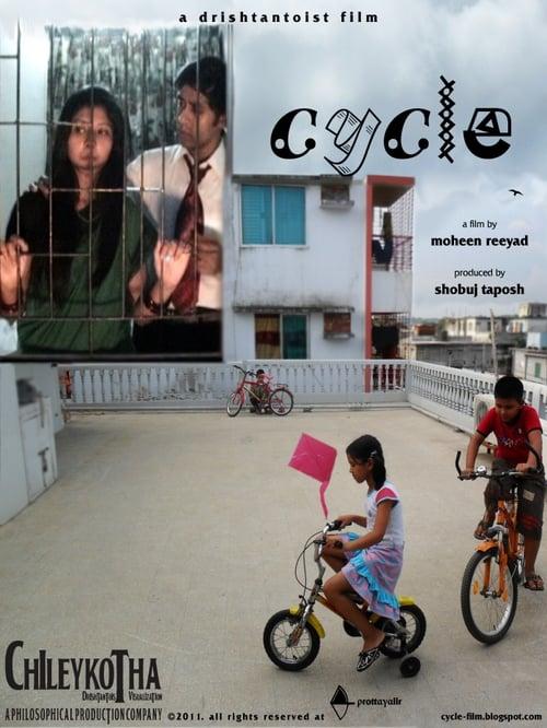 Cycle (2011)