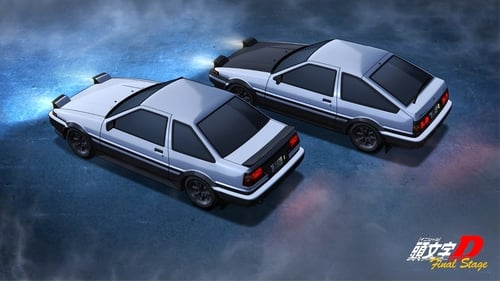 Initial D: Final Stage