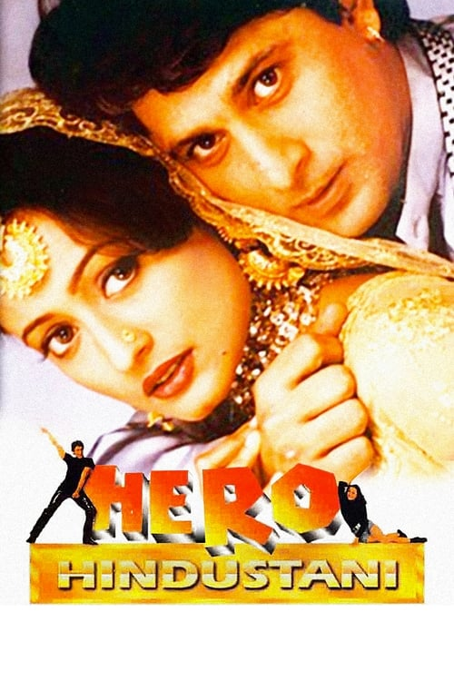 Hero Hindustani film en streaming