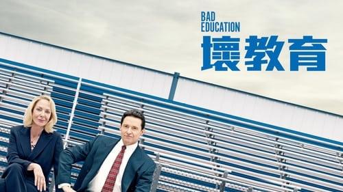 Bad Education - Some people learn the hard way - Azwaad Movie Database